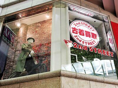 心斎橋店の外観写真