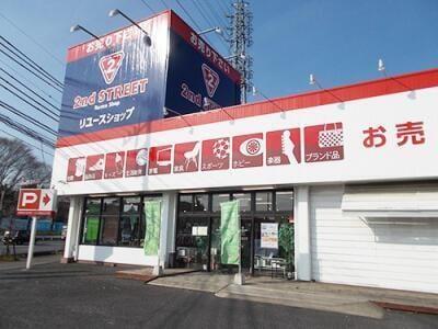 川越254号店の外観写真