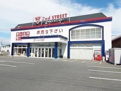 青森浜館店