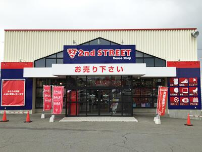 西岡店の外観写真