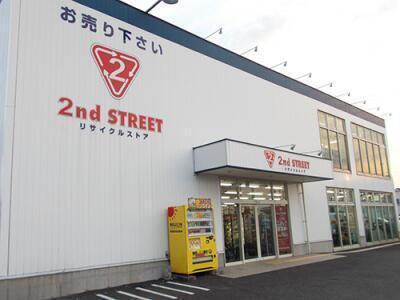 三郷店の外観写真