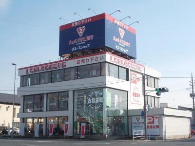 高崎下之城店