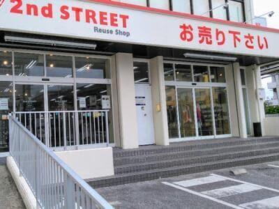 那覇小禄店の外観写真