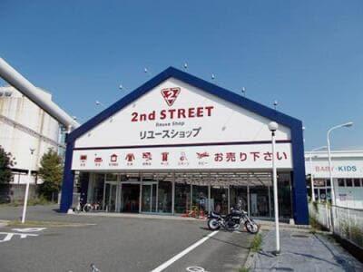 宇治槇島店の外観写真