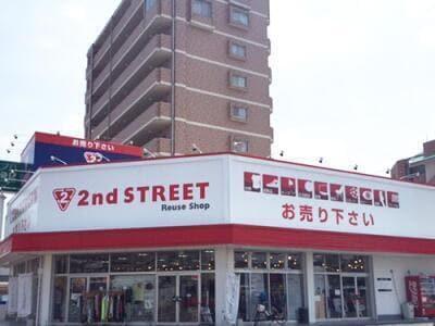 福岡片江店