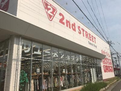 岡山大福店の外観写真