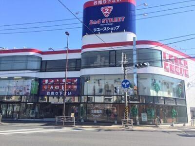 セカンドストリート 横浜六浦店