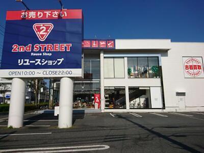 東川口店の外観写真