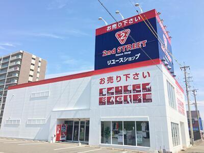 岐阜市橋店