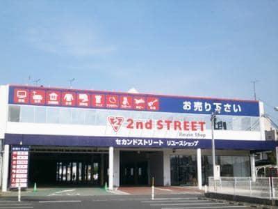 霧島店の外観写真