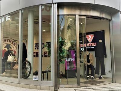 駒沢大学店の外観写真