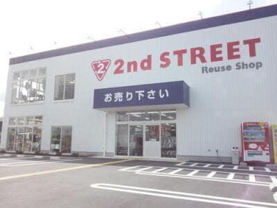 越谷レイクタウン店