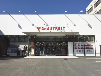 京都醍醐店の外観写真