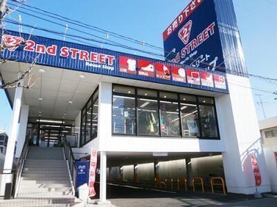小田井店の外観写真