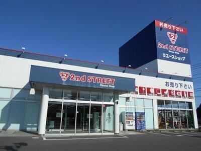 龍ヶ崎店の外観写真