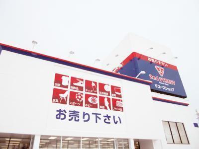 亀田店の外観写真