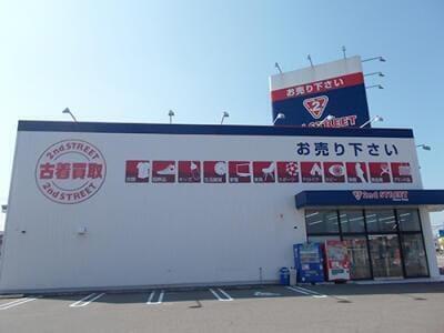 柏崎店の外観写真