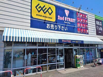 四街道大日店の外観写真