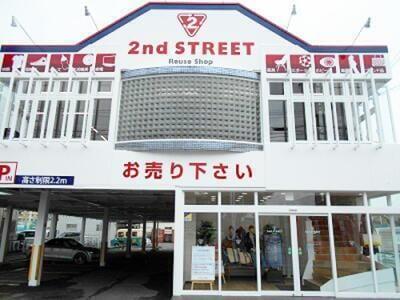 堺北花田店