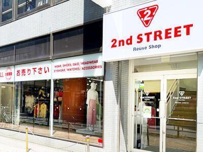 大泉学園店の外観写真