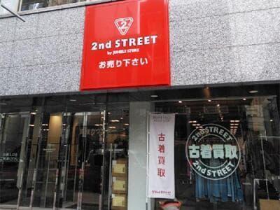高円寺店の外観写真