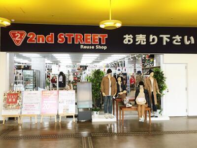 神戸六甲道店