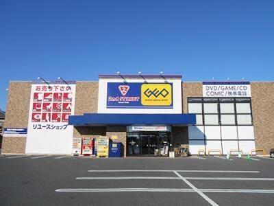 加須店の外観写真