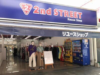 調布仙川店の外観写真