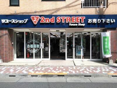 江古田店の外観写真