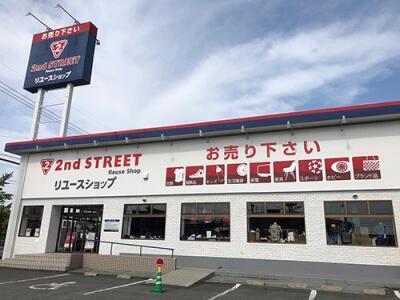 佐賀南部バイパス店の外観写真