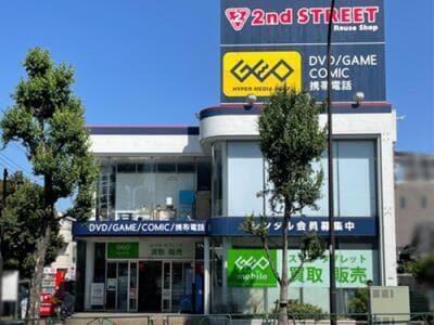 豊玉店の外観写真