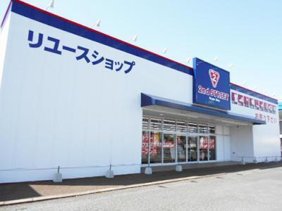 富里7Aスクエア店