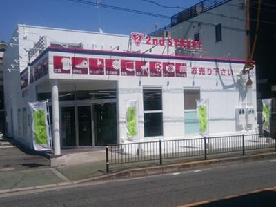 豊中南桜塚店の外観写真
