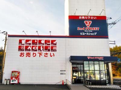 三田八景店