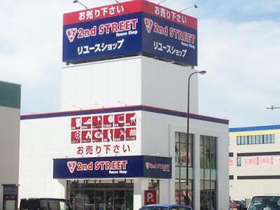 浦添58号店の外観写真
