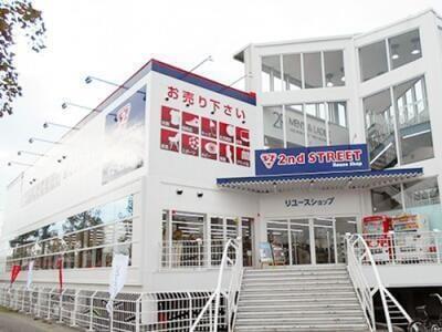 仙台西多賀店
