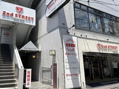 下北沢店の外観写真