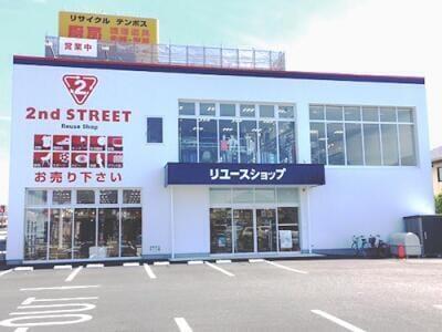 春日井19号店の外観写真
