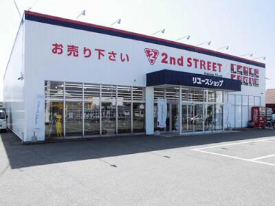 阿南店の外観写真