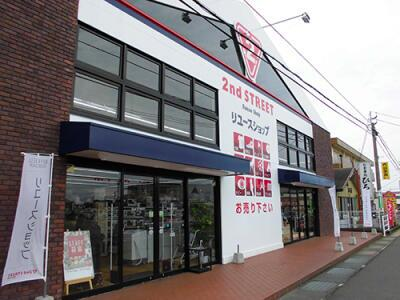 宮崎北店の外観写真