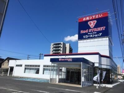 新南陽店の外観写真
