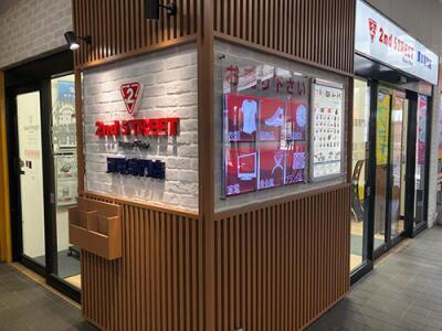 JR吉塚駅買取専門店の外観写真