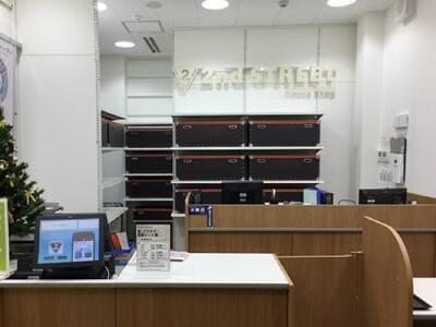 JR吉塚駅買取専門店
