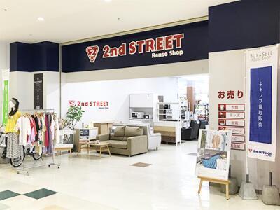 宇土シティ店