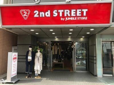浦和店の外観写真