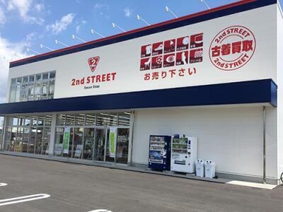 宇都宮簗瀬町店の外観写真