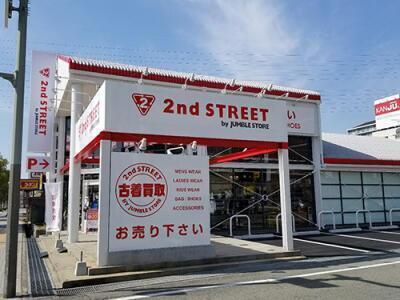 姫路駅南店の外観写真