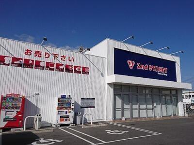 守山吉身店の外観写真
