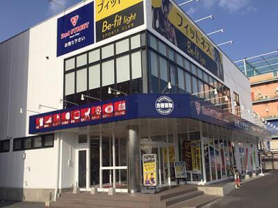 南草津店の外観写真