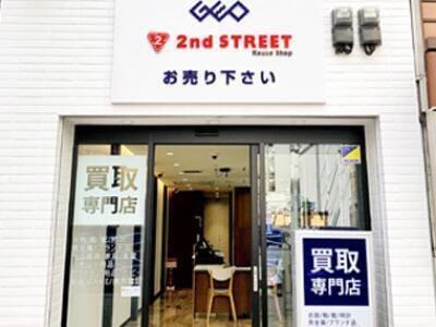 大阪難波買取専門店の外観写真